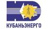 """ПАО """"Кубаньэнерго"""""""